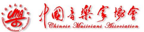 2015全国钢琴考级(竞博jbo官网登陆)考点时间表